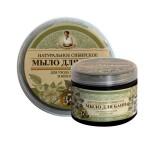 Mydło ziołowe - czarne 500 ml Zioła i Trawy Agafi