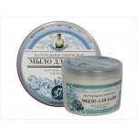 Mydło ziołowe - białe 500 ml Zioła i Trawy Agafi