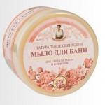 Mydło ziołowe - kwiatowe 500 ml Zioła i Trawy Agafi